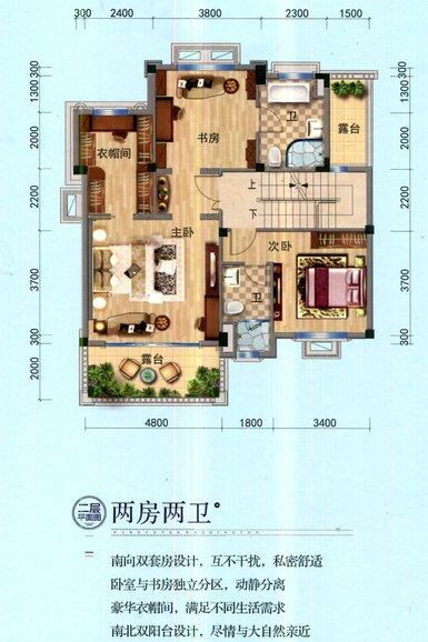 BJ240平别墅第二层  2房2厅