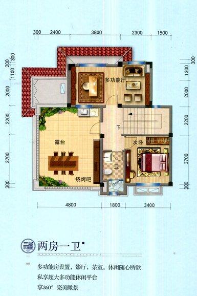 BJ240平别墅第三层  2房1卫