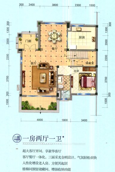 BJ240平别墅第一层 1房2厅1卫