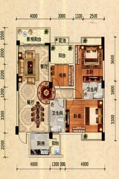 A-4户型 3房2厅2卫  约110平