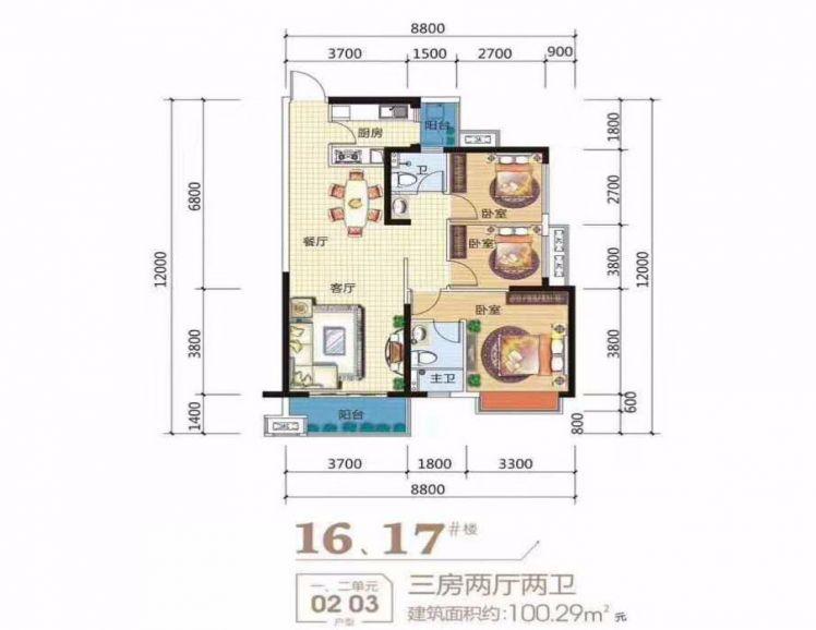 3室2厅2卫 100㎡