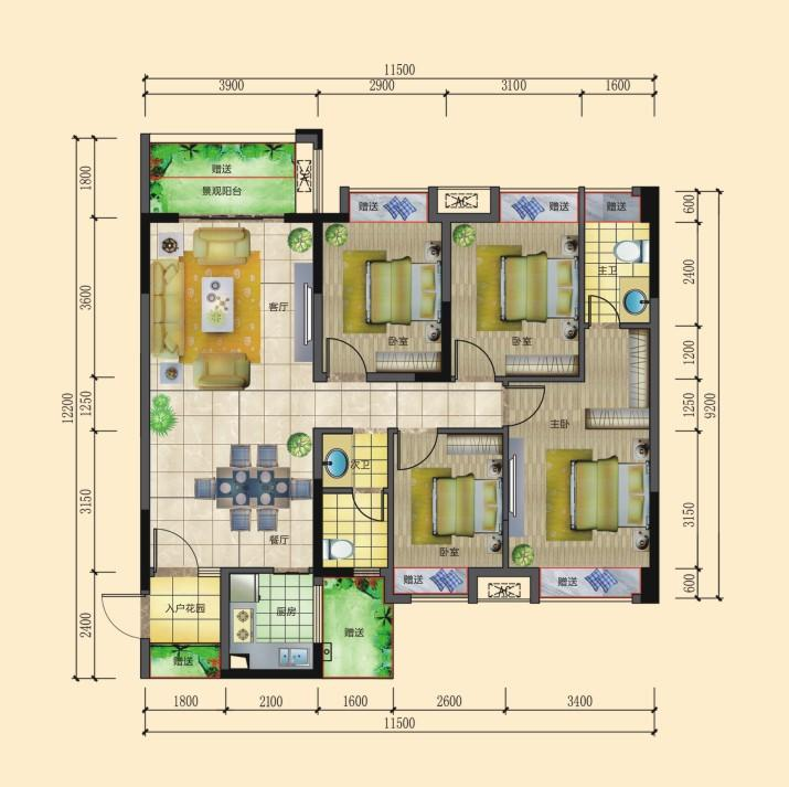 A2 4房2厅2卫 约120平