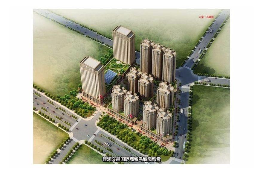 佳润文昌国际复式公寓在售50-110㎡均价7320元/㎡