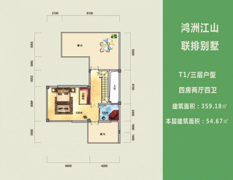 4房2厅4卫