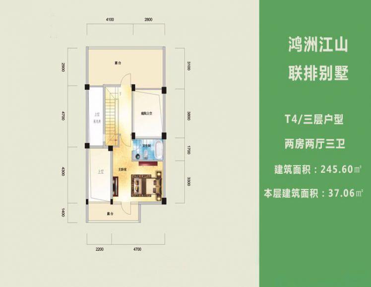 2室2厅3卫