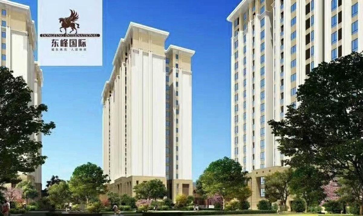 东峰国际公寓目前整体均价7800元/平