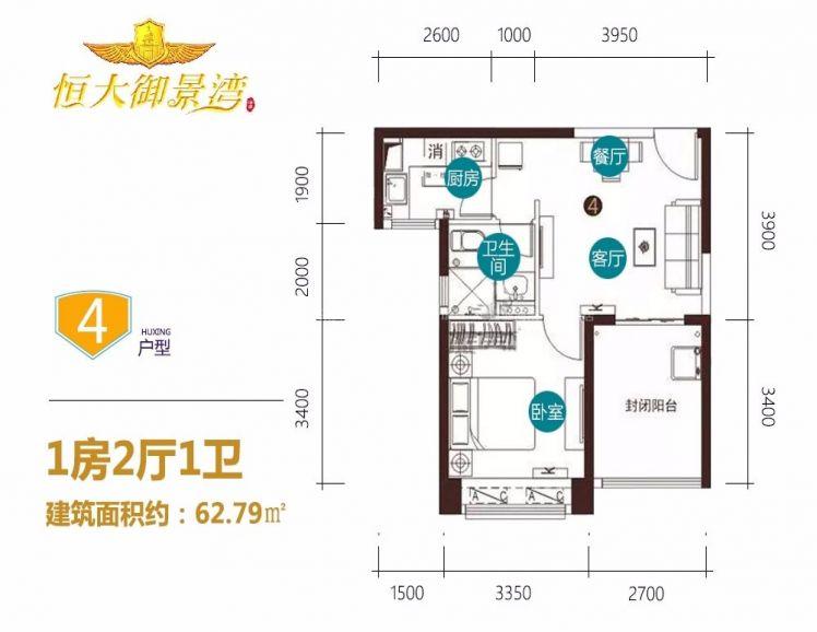1室2厅2卫