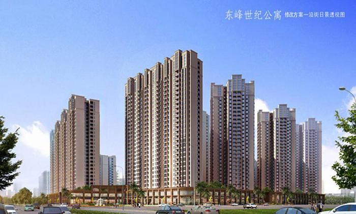 东峰世纪公寓均价为:6900元/平方米