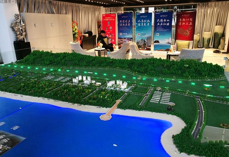 红塘湾鲁能公馆