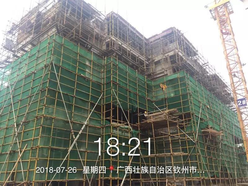http://admin.haijuw.com/uploads/20180730/9021f82cb331f4904151d75292d44a0f.jpg