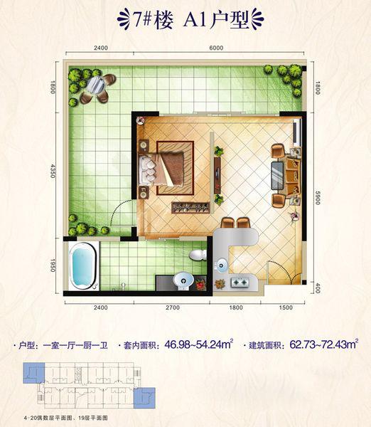 1室1厅1卫 72.43㎡