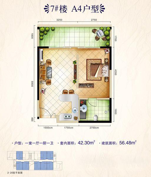 1室1厅1卫 56.48㎡