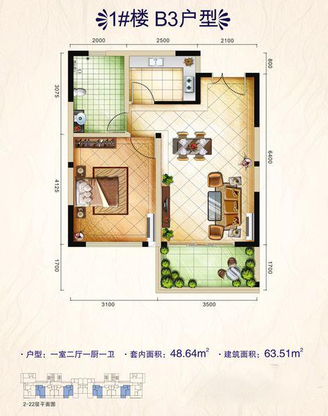 1室2厅1卫 63.51㎡