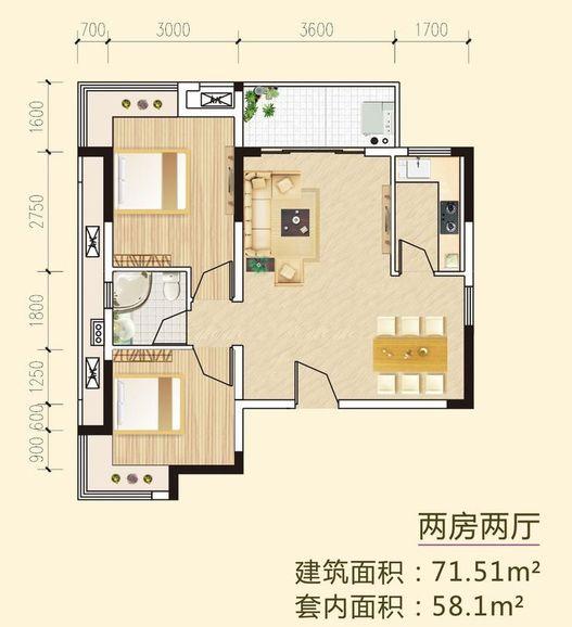 2室2厅1卫 71.51㎡