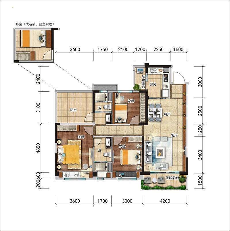 4室2厅2卫 142㎡