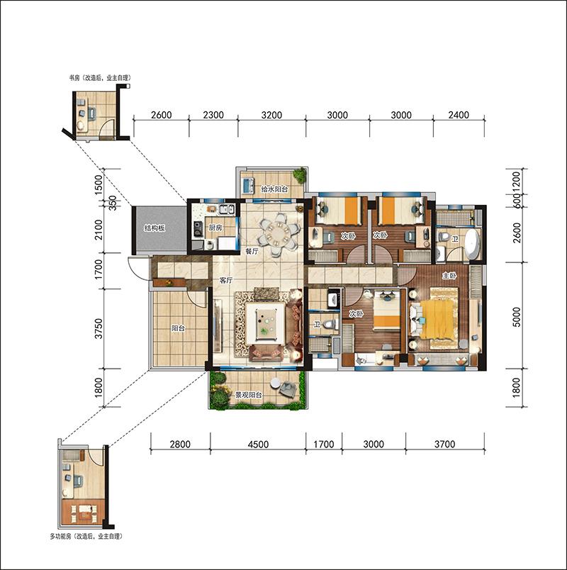 4室2厅2卫 128㎡