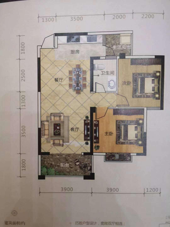 2室2厅1卫 90㎡