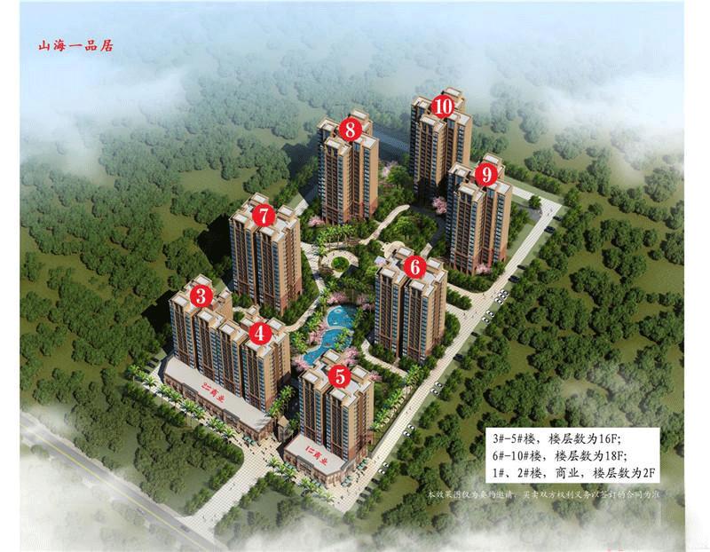 山海一品居12月23日开售 主推61-67-115平米1-2-3房户型