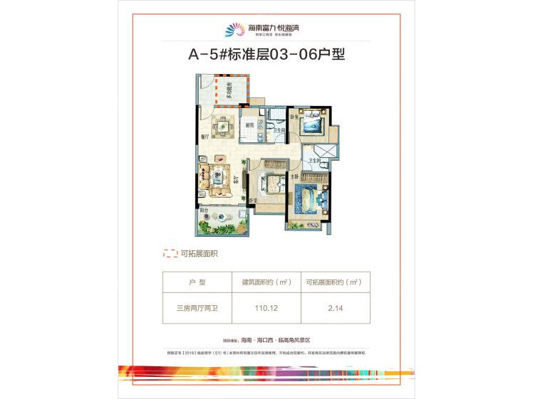 http://admin.haijuw.com/uploads/20190119/04ecf6ea3d620fed9c8b88033c934b26.png
