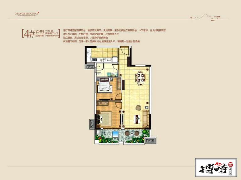 2室2厅1卫 64.54㎡