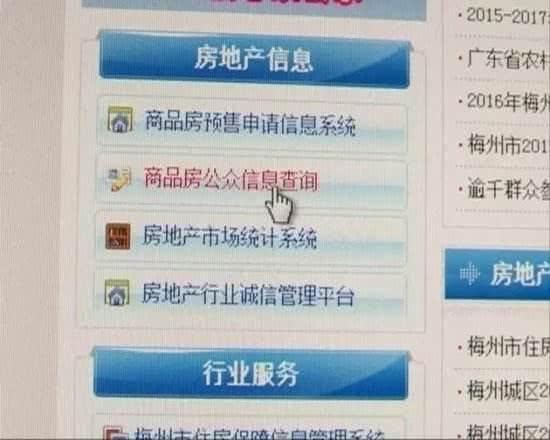 http://admin.haijuw.com/uploads/20190406/ccaff614e3ee70d9ceec774922bafd8d.jpg