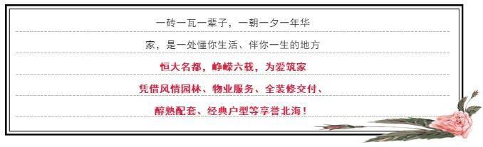 http://admin.haijuw.com/uploads/20190427/1a1b9c9e309e8440a7b10b0a990fa21d.jpg