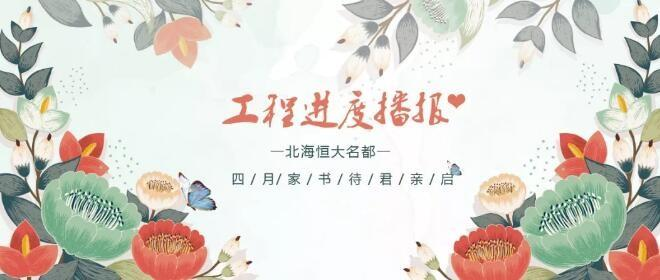 http://admin.haijuw.com/uploads/20190427/9901114750b950fc62c08080757eae4d.jpg