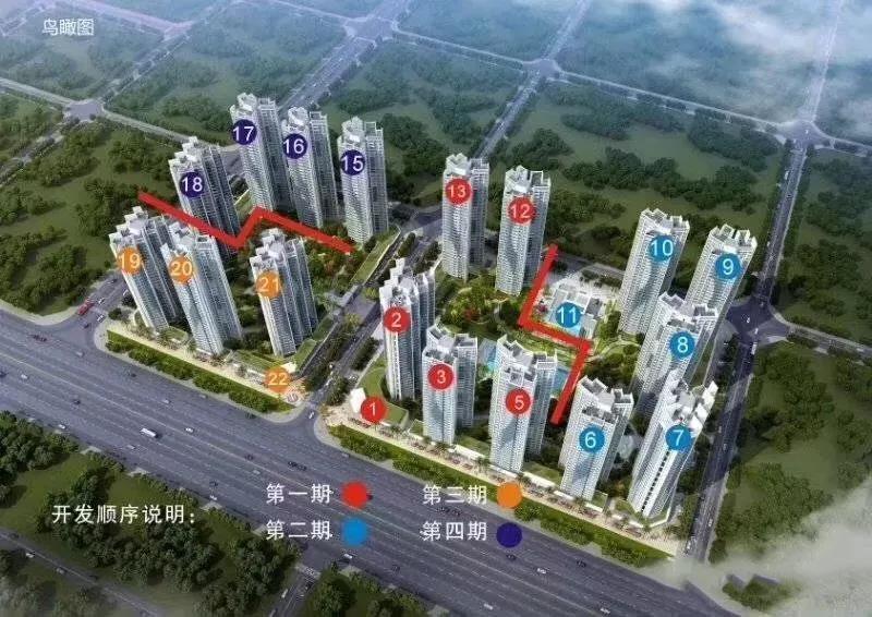 大都锦城项目在售6#,7#、8#,起步价7613元/㎡起