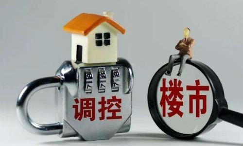 房地产三大利好消息传来,购房者还不上车,等什么?