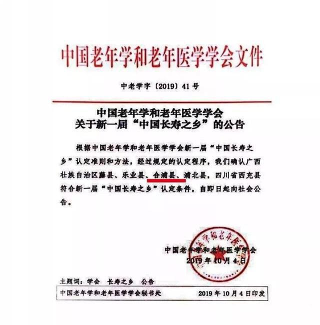 http://admin.haijuw.com/uploads/20191009/9dea6d0497c3996154a5405cfcbe6017.jpg