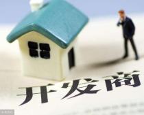 论买房子选开发商重要性