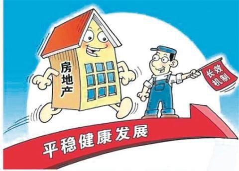 海南放宽楼市限购,房价是否会再次迎来增长?