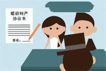婚后财产公证需要哪些手续?