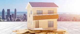 央行报告:住房贷款增长势头得到抑制