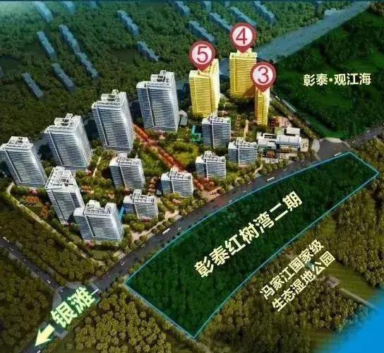 彰泰红树湾6#预计交房时间2021年5月底