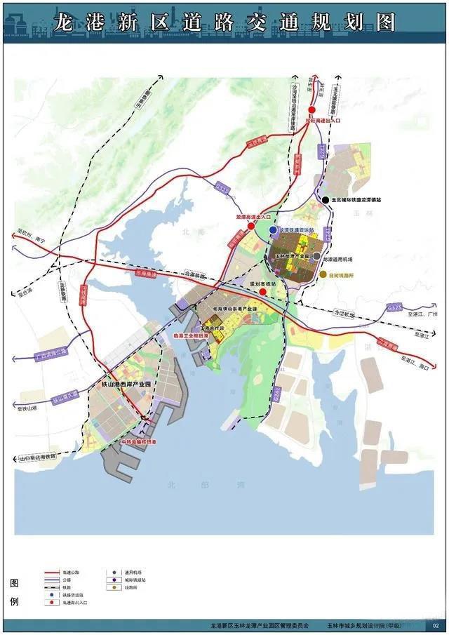 北海铁山港将建第二座跨海大桥!